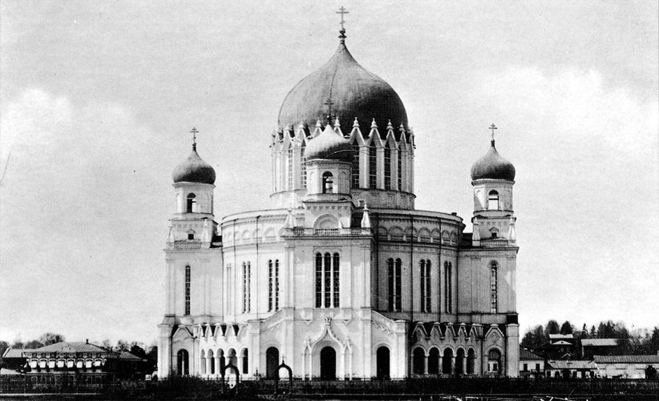 Александр Витберг. Фотография «Александро-Невский собор в Вятке», 1900-1917