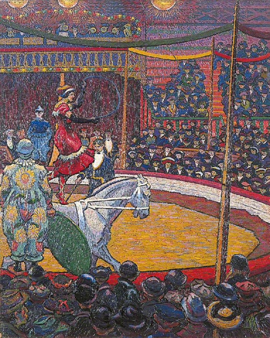 Шарль Жинне. Картина «Цирк», 1913